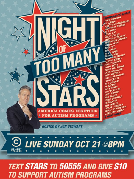 Night Of Too Many Stars [CANCELLED] at Madison Square Garden